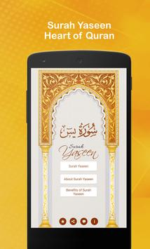 Surah Ya-Sin (Yaseen or Yasin) screenshot 9