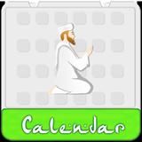 Islamic Calendar 2020, Qibla & Date Converter