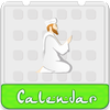 Islamic Calendar 아이콘