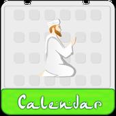 islamische Kalender 2019 Zeichen