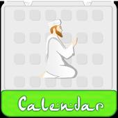Islamska Kalendarz 2019 ikona