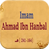 Biography of Imam Ahmad ibn Hanbal icon