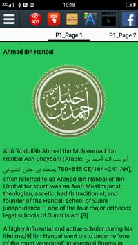 Biography of Imam Ahmad ibn Hanbal screenshot 1