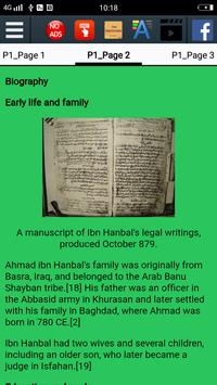 Biography of Imam Ahmad ibn Hanbal screenshot 2