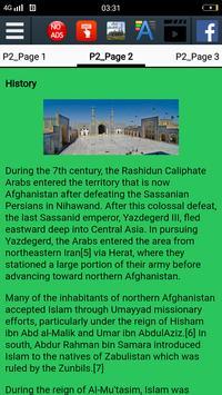 History of Islam in Afghanistan screenshot 8