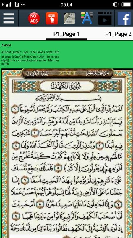 Quran Al Kahfi Gambar Islami