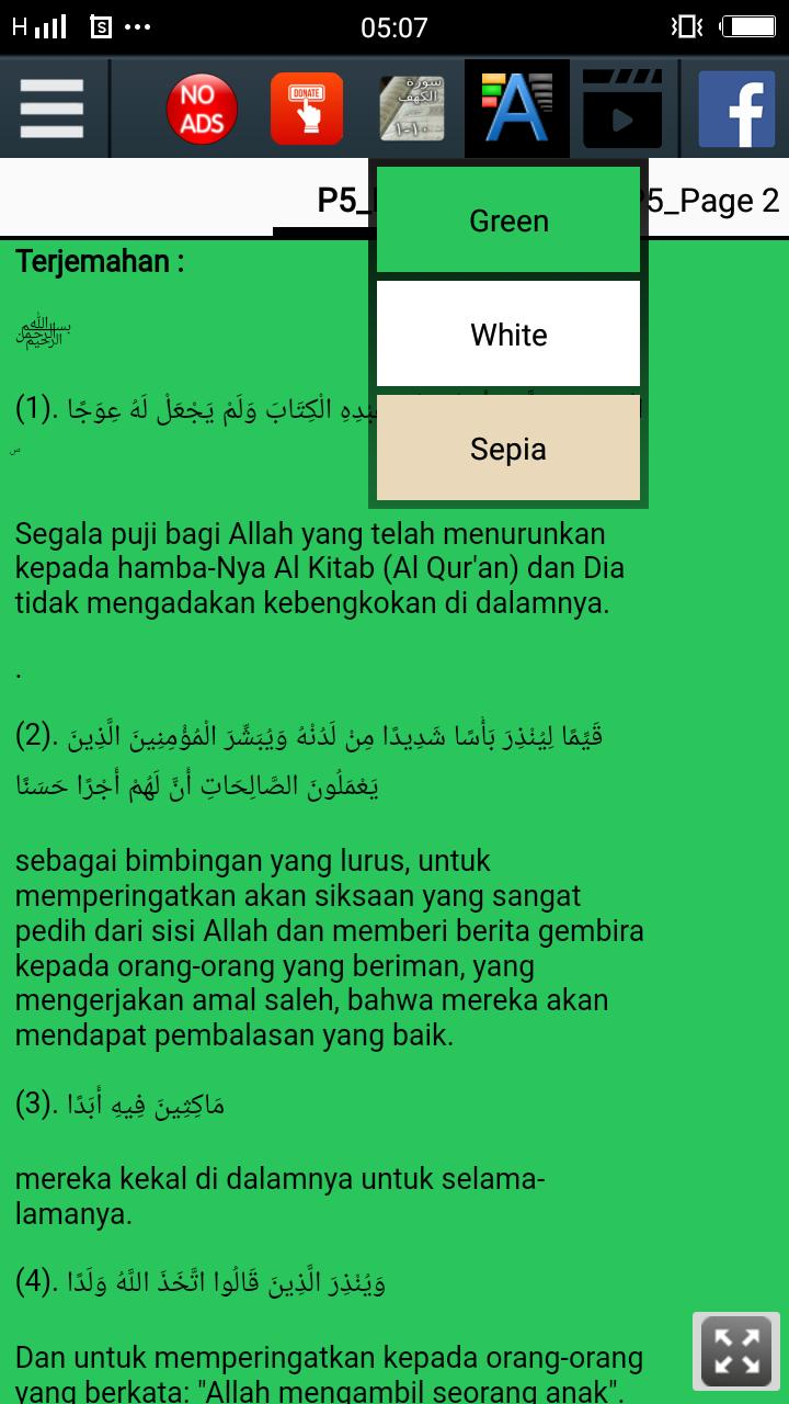 Surat Al Kahfi Ayat 1 10 Terjemahan For Android Apk Download