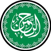 Surah Rahman Audio Offline icon