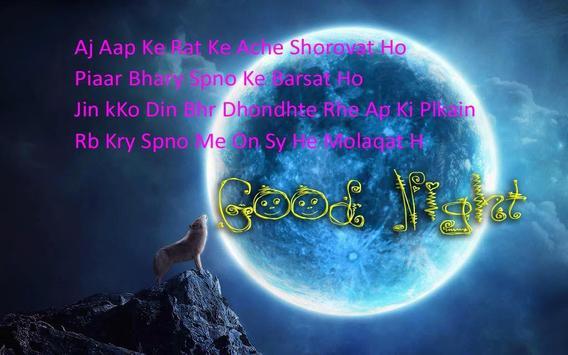 Hindi Good Night Images screenshot 3