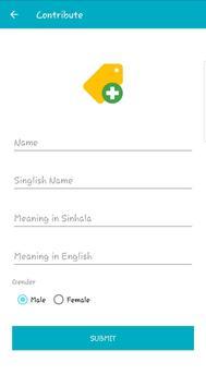 Sinhala Baby Names screenshot 6