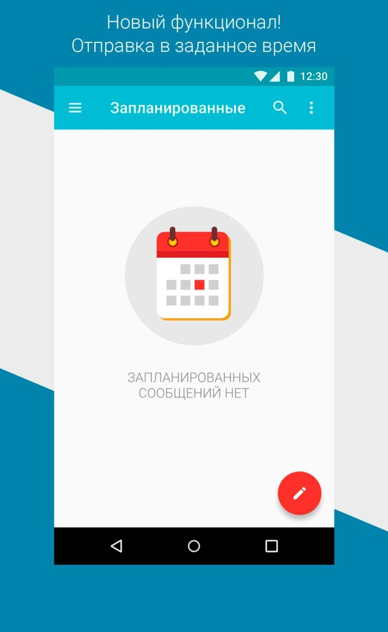 Smsinbox - SMS inbox sms & mms for Android - APK Download