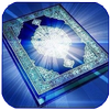 Al Qur'an & Terjemah Indonesia 아이콘