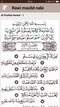 Kitab Rawi Maulid Nabi (New) screenshot 12