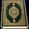 Al-Quran (Free) simgesi