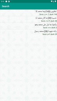 Al-Quran (Free) Ekran Görüntüsü 6