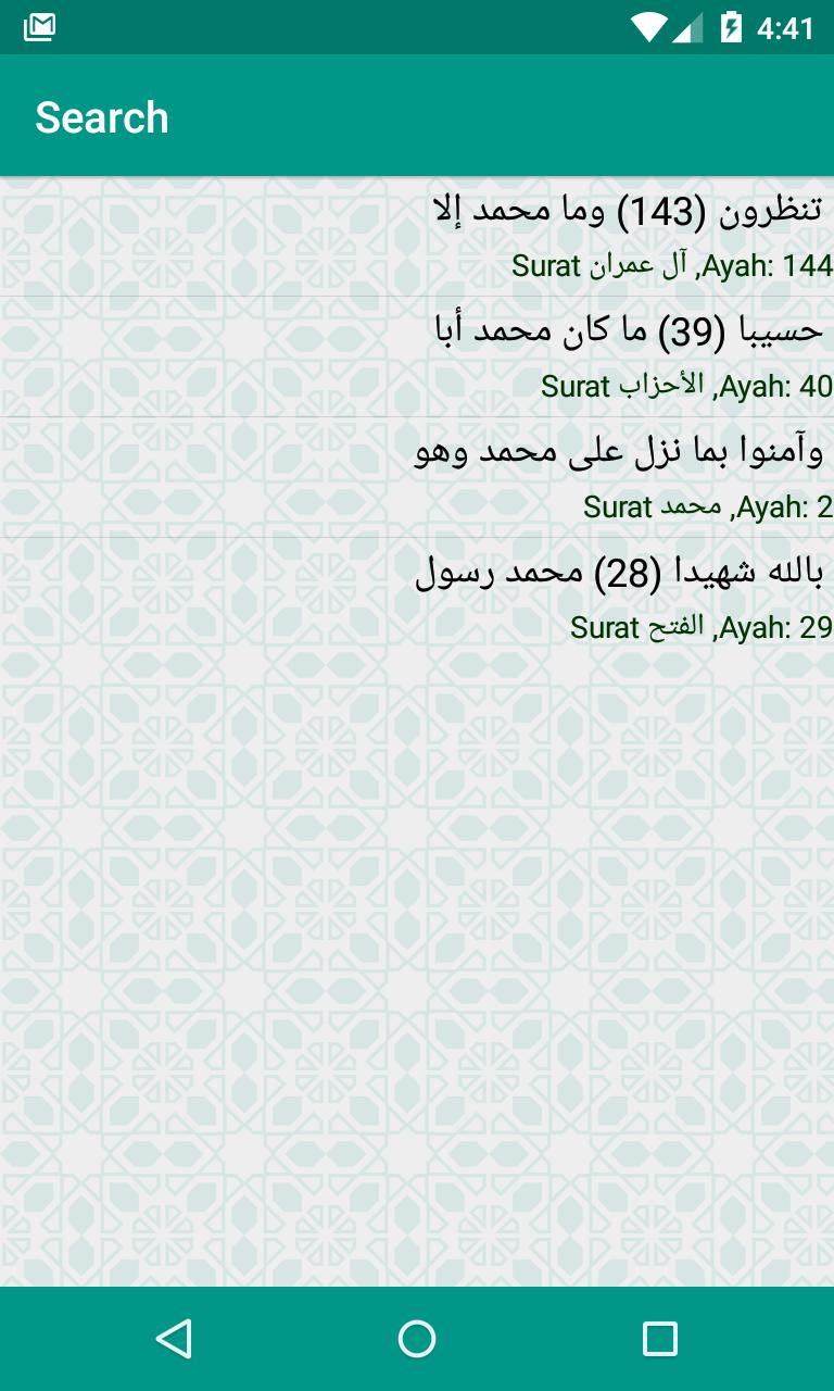 Al-Quran (Free) screenshot 1
