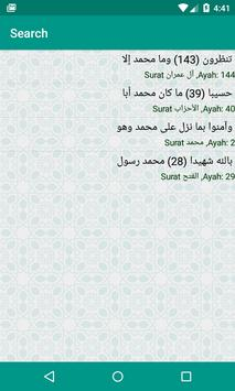 Al-Quran (Free) 截圖 7