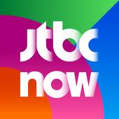 JTBC NOW 아이콘