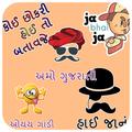 Gujarati Stickers For Whatsapp