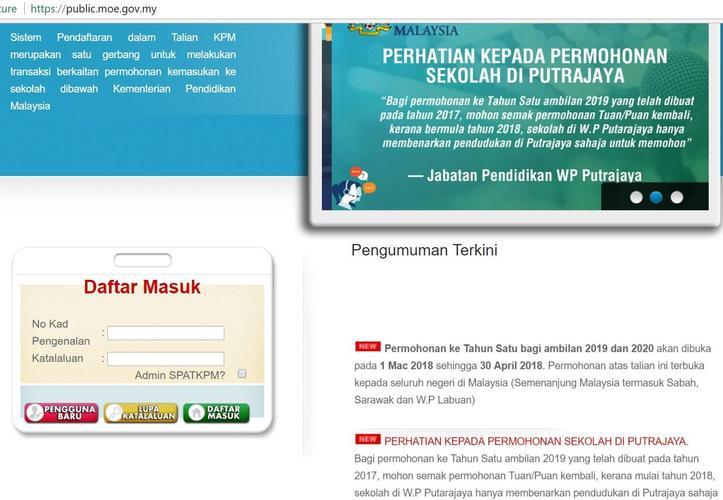 Spatkpm System Pendaftaran Dalam Talian Kpm For Android Apk Download