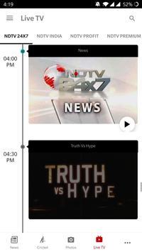 NDTV News screenshot 7