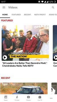 NDTV News screenshot 6