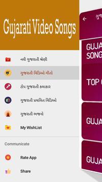 gujarati video song download 2019
