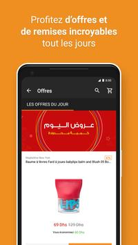 JUMIA Shopping en ligne capture d'écran 4
