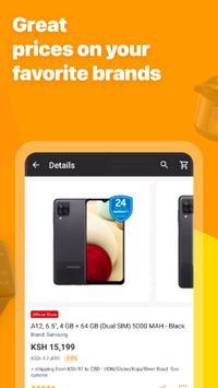 JUMIA Online Shopping скриншот 2