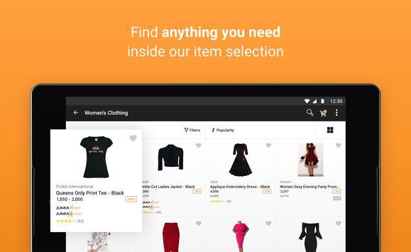 جوميا للتسوق عبر الانترنت تصوير الشاشة 6