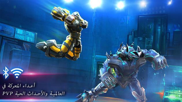 الصلب الحقيقي الروبوت العالم الملاكمة تصوير الشاشة 2