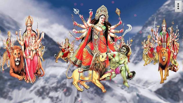 4D Maa Durga Live Wallpaper 截图 13