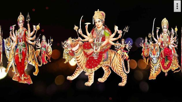 4D Maa Durga Live Wallpaper Ekran Görüntüsü 7