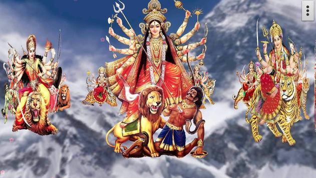 4D Maa Durga Live Wallpaper 截图 4
