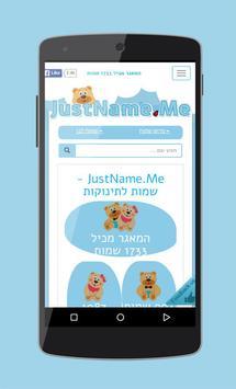 JustName.Me - Baby Names screenshot 1