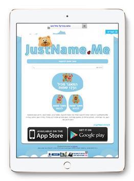 JustName.Me - Baby Names screenshot 7