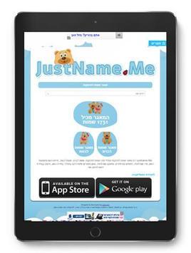JustName.Me - Baby Names screenshot 8