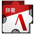 京阪神ランドマーク辞書