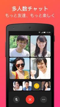 JusTalk - Free Video Calls and Fun Video Chat スクリーンショット 3