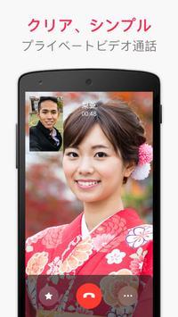 JusTalk - Free Video Calls and Fun Video Chat ポスター