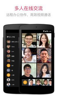 JusTalk - Free Video Calls and Fun Video Chat 海报