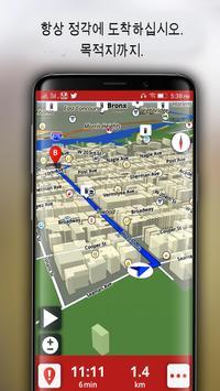 무료 GPS 오프라인지도, 탐색, 방향 및 교통 정보, kakao 검색 오프라인 탐색지도 스크린샷 5