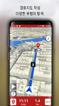 무료 GPS 오프라인지도, 탐색, 방향 및 교통 정보, kakao 검색 오프라인 탐색지도 스크린샷 14