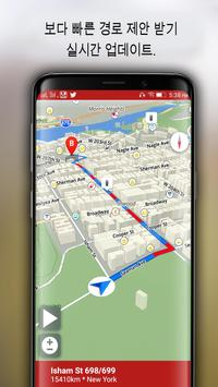 무료 GPS 오프라인지도, 탐색, 방향 및 교통 정보, kakao 검색 오프라인 탐색지도 스크린샷 3