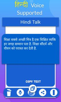 Hindi Speech To Text-poster