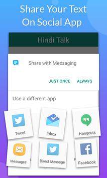 Hindi Speech To Text screenshot 1