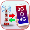 3G 4G Converter & VoLte Checker icon
