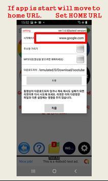 video downloader - mp3 screenshot 1