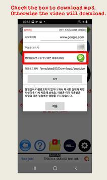 video downloader - mp3 screenshot 2