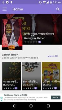 বইপোকা screenshot 4